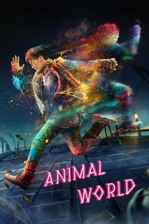 Animal World film poster