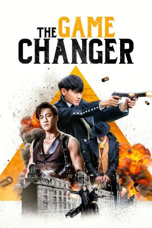 The Game Changer film poster