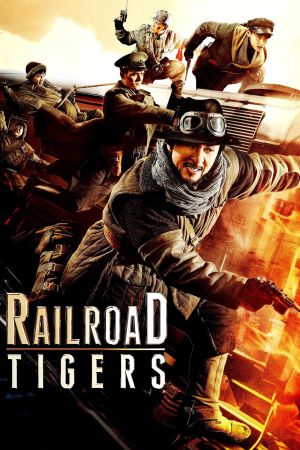 Railroad Tigers film poster