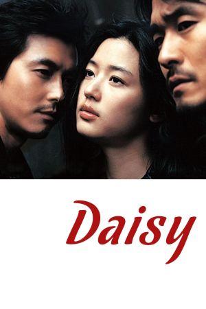 Daisy film poster