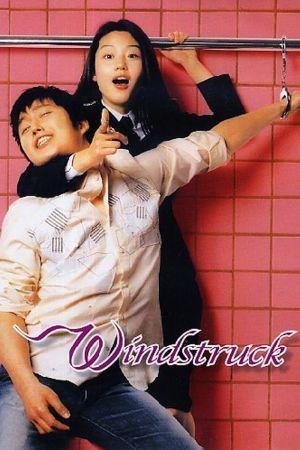 Windstruck film poster
