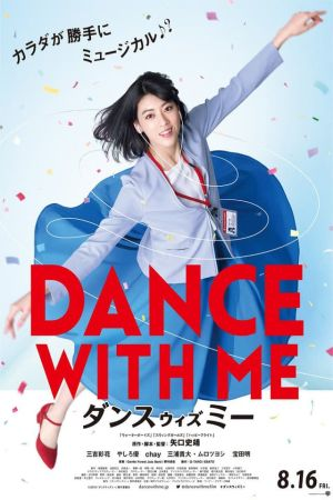 Dance With Me film poster