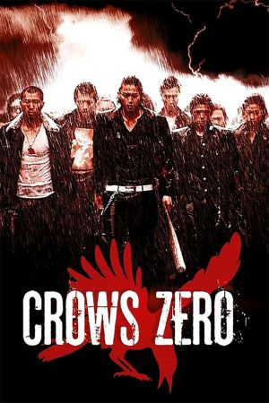 Crows Zero film poster