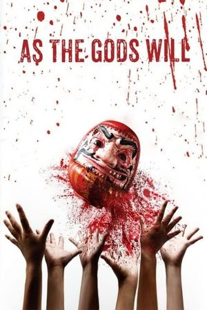 As the Gods Will film poster