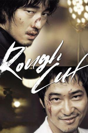 Rough Cut film poster