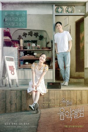 Tune in for Love film poster