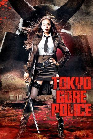 Tokyo Gore Police film poster