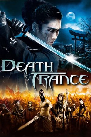 Death Trance film poster