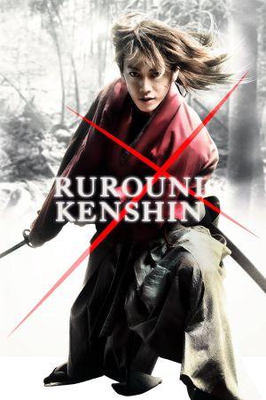 Rurouni Kenshin film poster