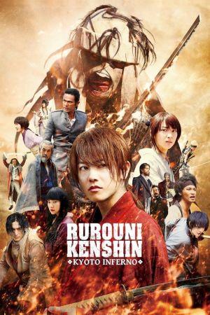 Rurouni Kenshin: Kyoto Inferno film poster