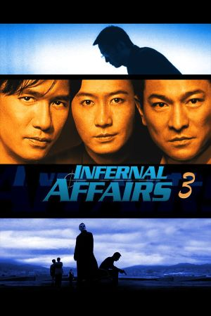 Infernal Affairs III film poster