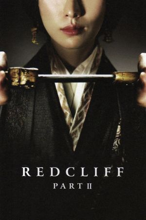 Red Cliff Part II film poster
