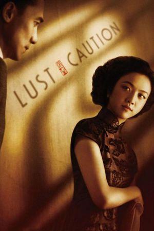 Lust, Caution film poster