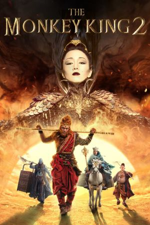 The Monkey King 2 film poster
