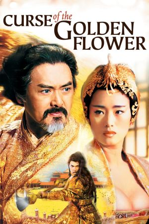 Curse of the Golden Flower film poster