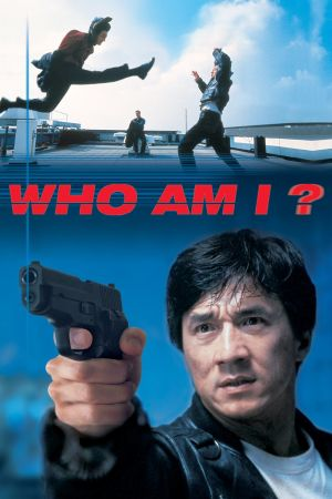 Who Am I? film poster