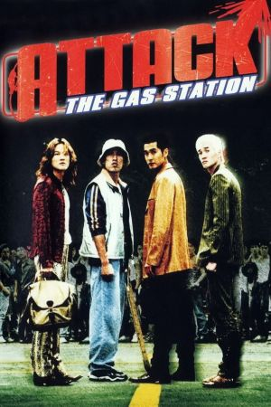 Attack the Gas Station! film poster