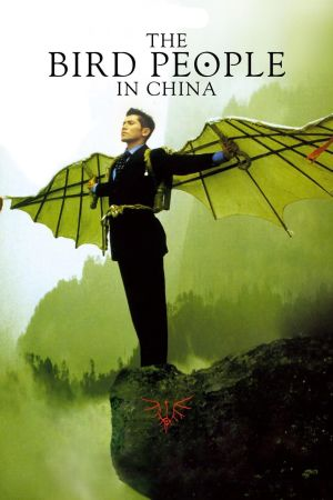 The Bird People in China film poster