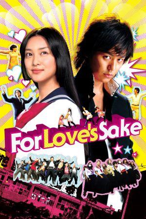 For Love's Sake film poster