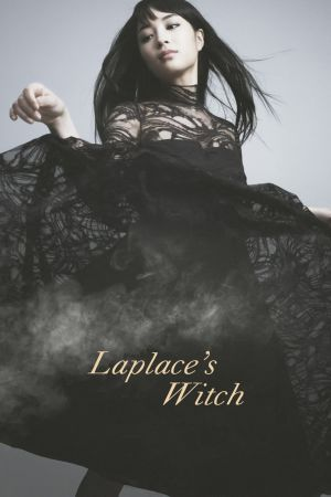 Laplace's Witch film poster