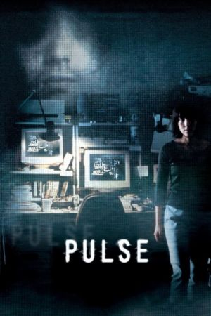 Pulse film poster