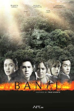 Banal film poster