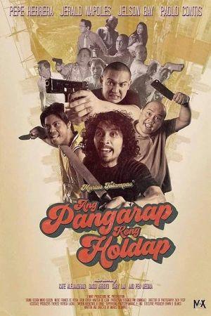 Ang Pangarap Kong Holdap film poster