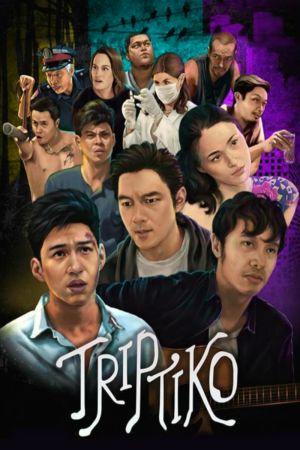 Triptych film poster