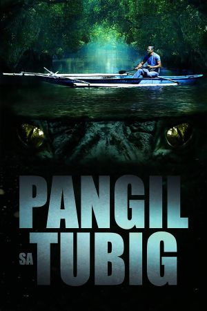 Fang in the Water film poster