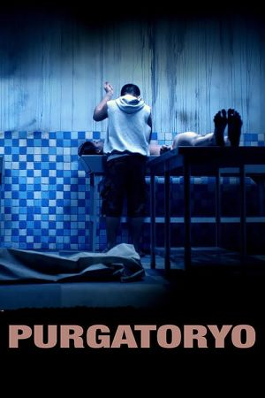 Purgatory film poster