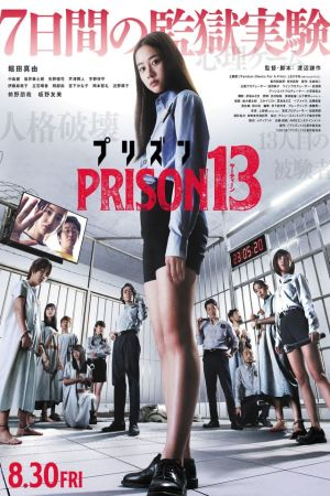 Prison 13 film poster