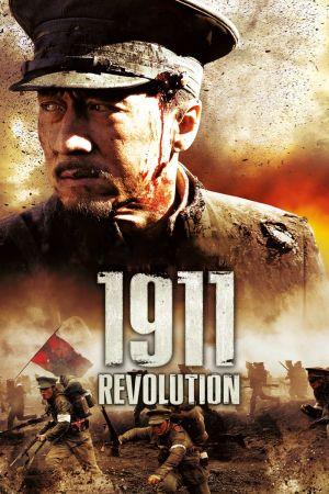 1911 film poster