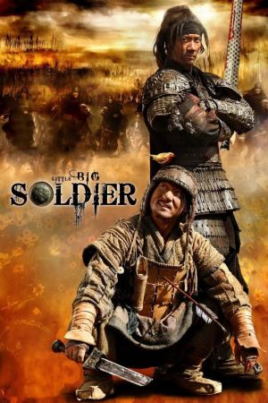 Little Big Soldier film poster