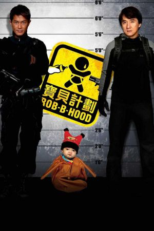 Rob-B-Hood film poster
