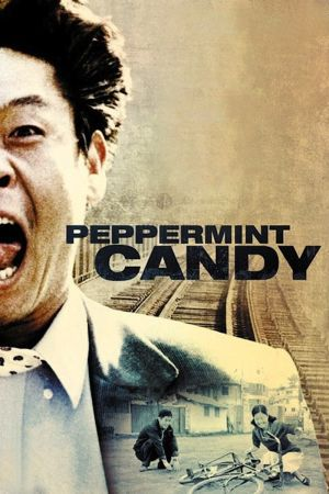Peppermint Candy film poster