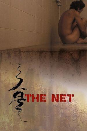 The Net film poster