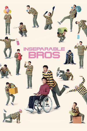 Inseparable Bros film poster
