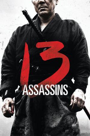 13 Assassins film poster