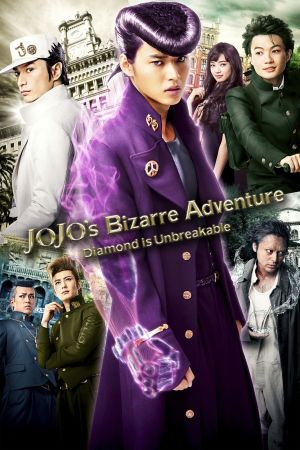 JoJo's Bizarre Adventure: Diamond Is Unbreakable - Chapter 1 film poster