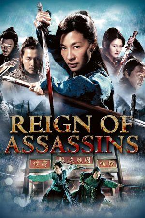 Reign of Assassins film poster