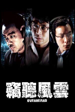 Overheard film poster
