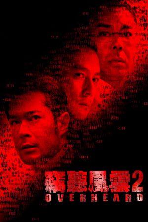 Overheard 2 film poster