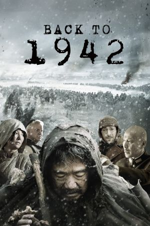 Back to 1942 film poster