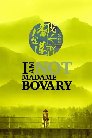 I Am Not Madame Bovary film poster