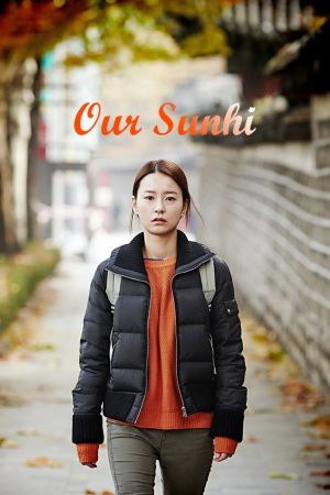 Our Sunhi film poster