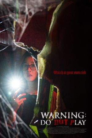 Warning: Do Not Play film poster