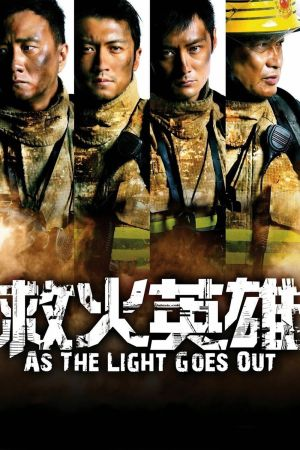 As the Light Goes Out film poster