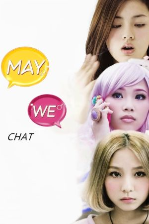 May We Chat film poster