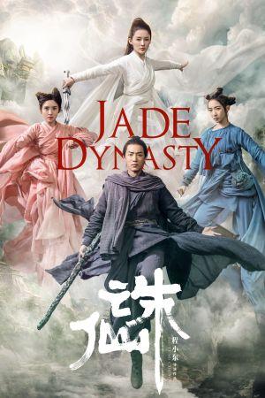 Jade Dynasty film poster