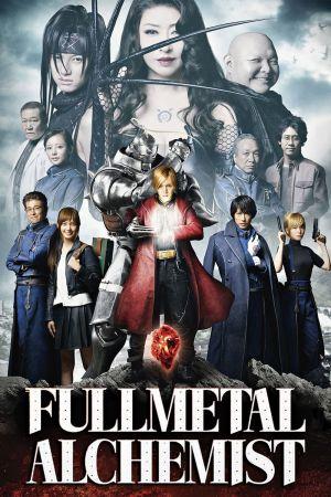 Fullmetal Alchemist film poster